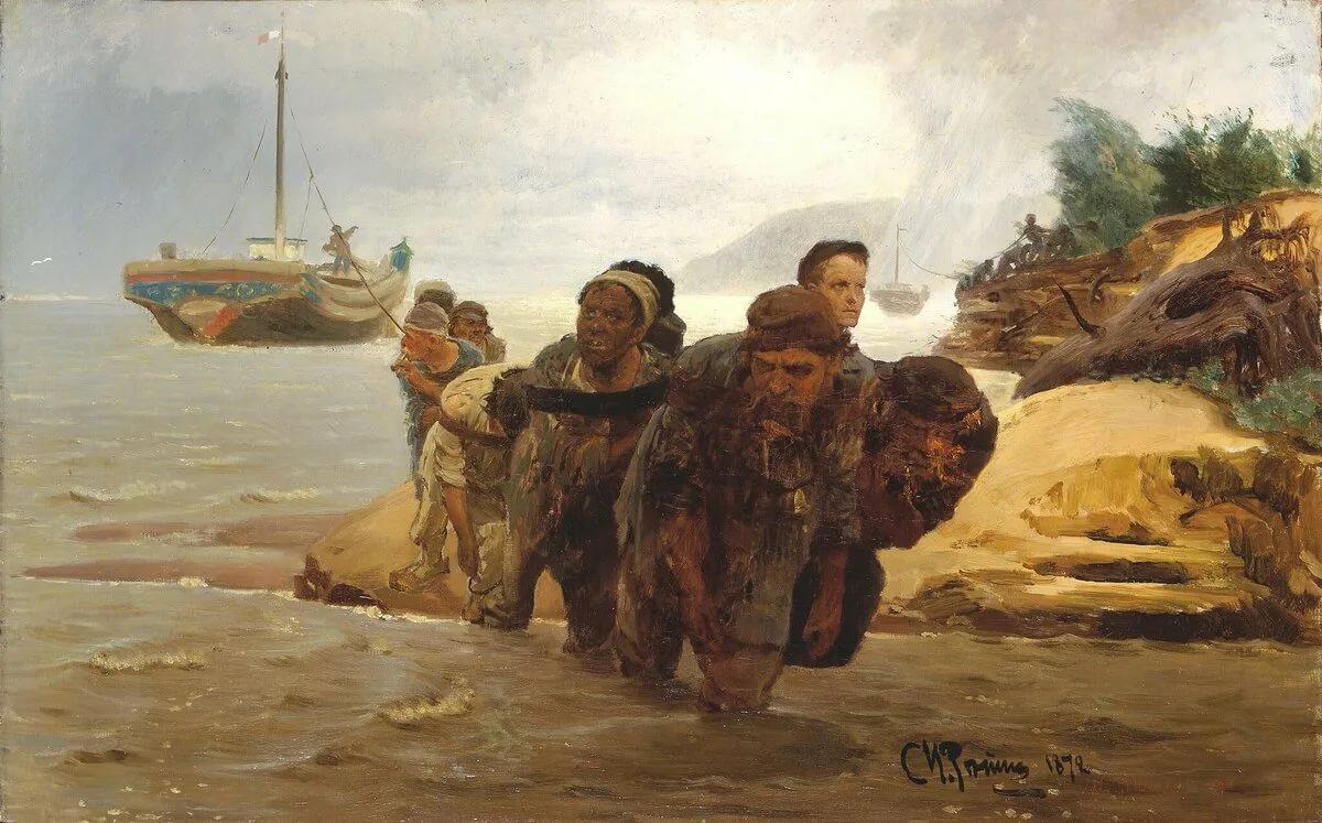 """Репин Илья Ефимович """"Бурлаки, идущие вброд"""" (1872 г.)"""