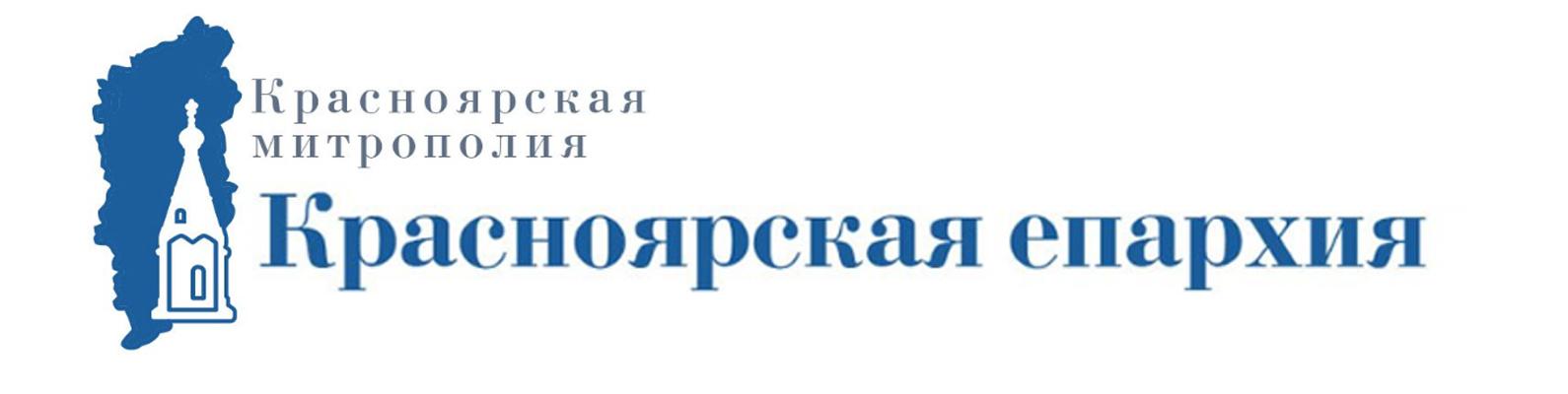 krasnoyrsk.jpg